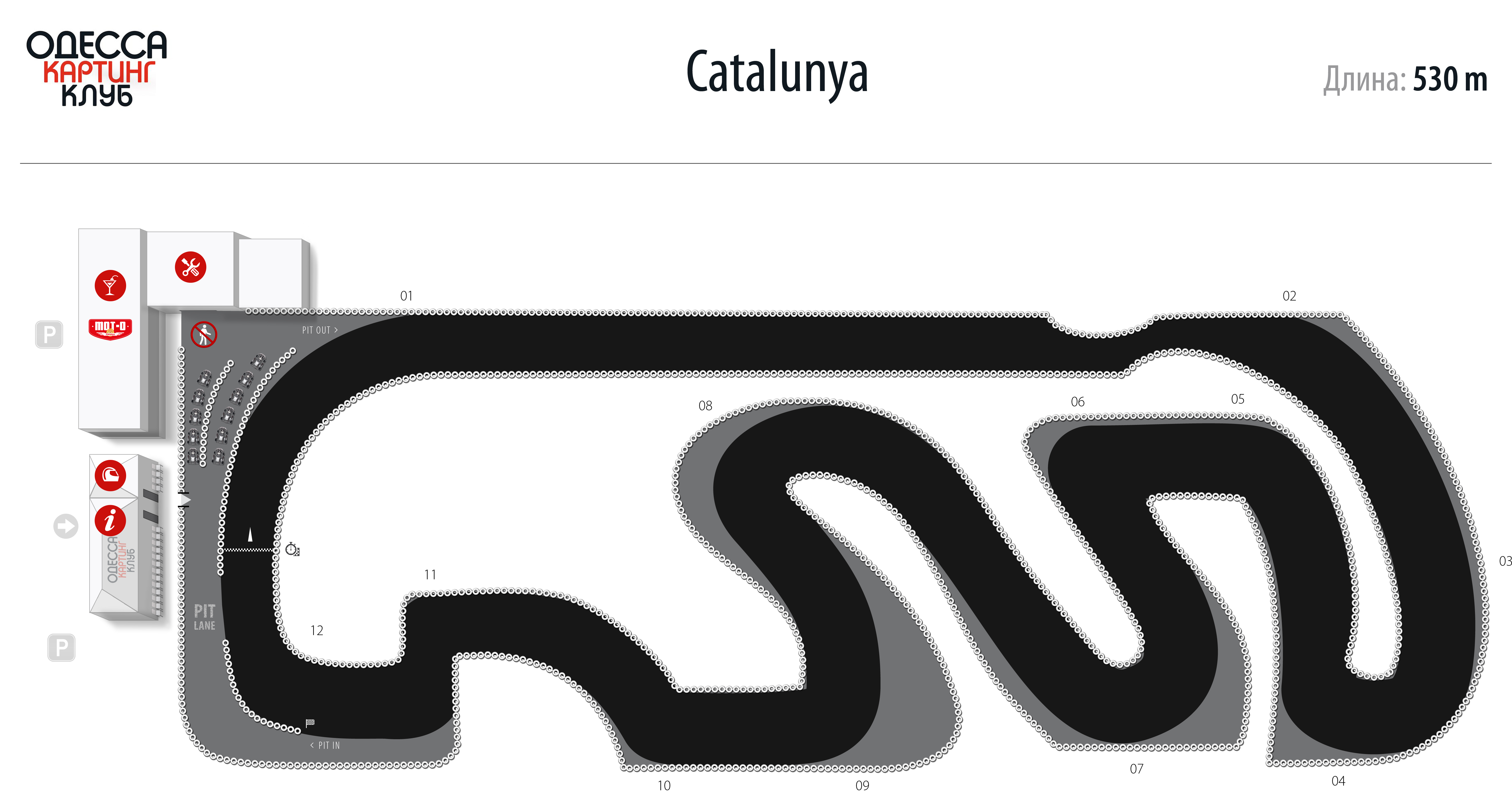 Raceway_Catalunya_2015_120x90